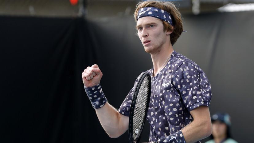 Рублёв победил Сугиту и вышел в третий круг Australian Open