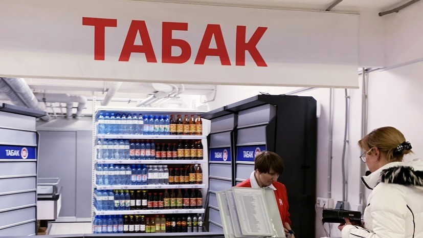 В Калининградской области завели дело по факту производства контрафактной табачной продукции