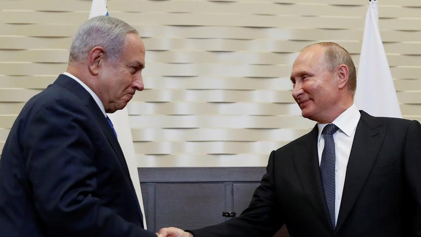 Путин проводит переговоры с Нетаньяху
