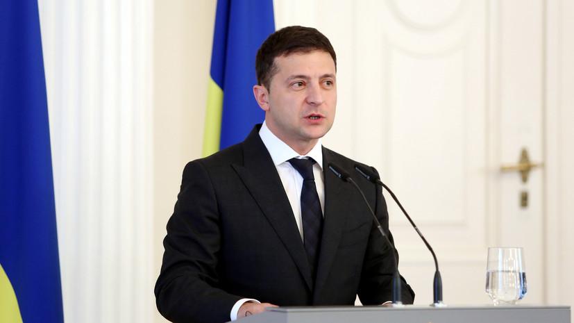 Зеленский уступил своё место на Всемирном форуме памяти холокоста