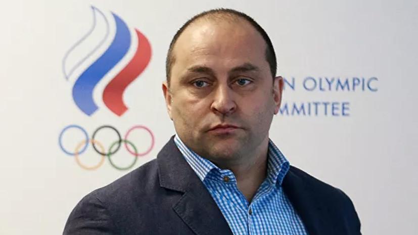 Свищёв: решение WADA по московской лаборатории усложняет работу РУСАДА