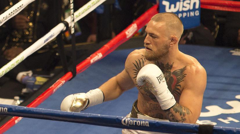 Будущее Макгрегора, подготовка Нурмагомедова к бою с Фергюсоном и новый соперник Махачева: что обсуждают в мире UFC