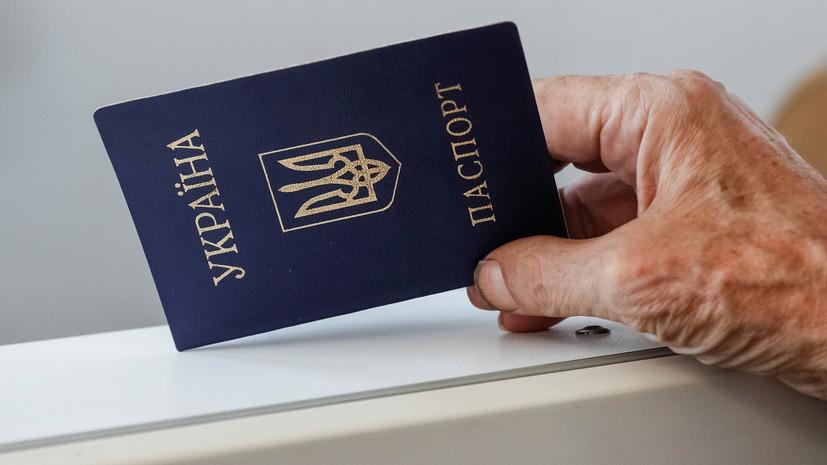 На Украине подсчитали численность населения страны