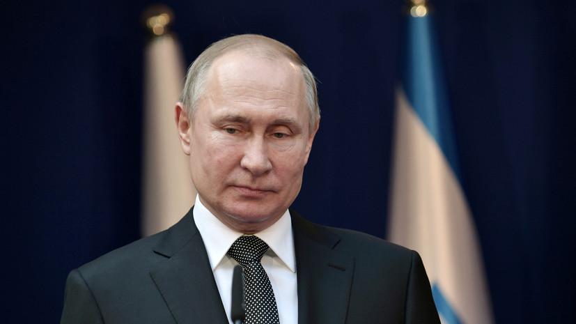 Путин заявил о необходимости противостоять антисемитизму
