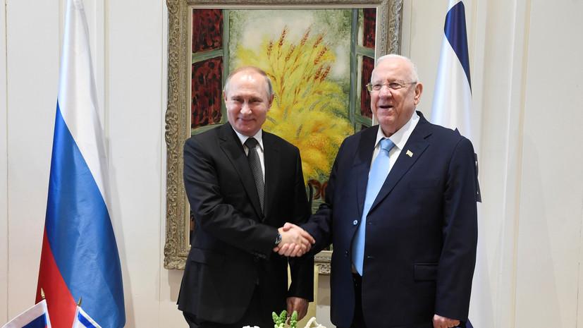 Путин назвал холокост общей трагедией России и Израиля