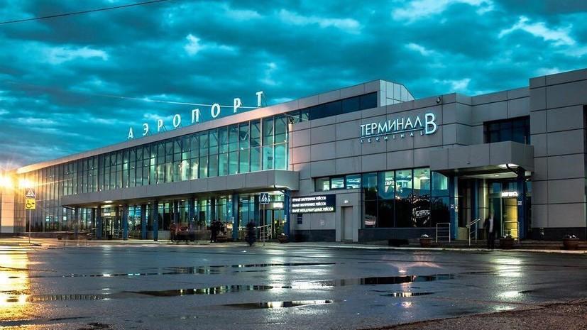 В аэропорту Омска усилили санитарно-карантинный контроль