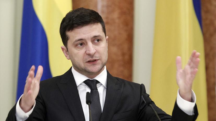 Зеленский помолился за мир на Украине у Стены Плача
