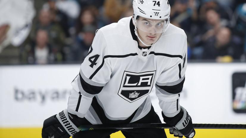Хоккеист Прохоркин сравнил судейство в КХЛ и НХЛ