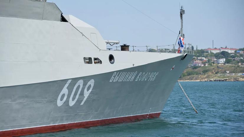 Малый ракетный корабль ЧФ провёл тренировку по применению комплекса «Калибр-НК»