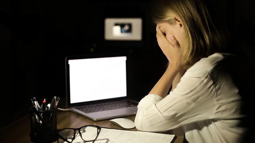 «Это похоже на дворовую стаю»: психолог — о том, почему люди занимаются кибербуллингом