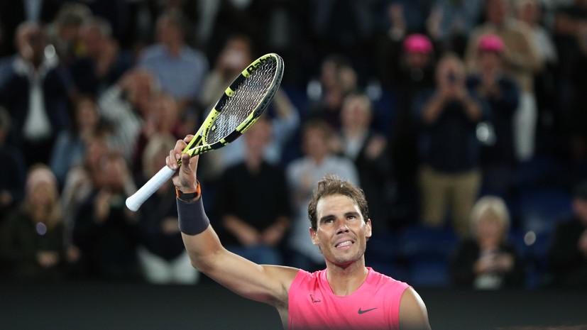 Надаль победил Дельбониса и вышел в третий круг Australian Open
