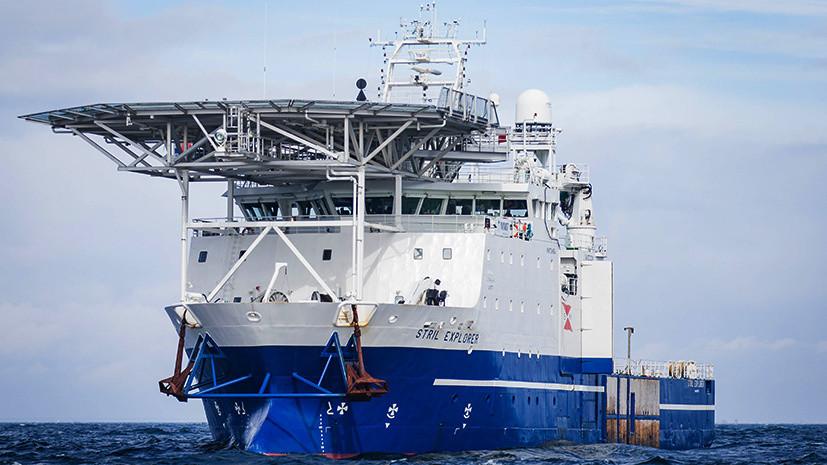 «Проводит согласованные исследования»: шведское судно-инспектор осматривает газопровод «Северный поток — 2»