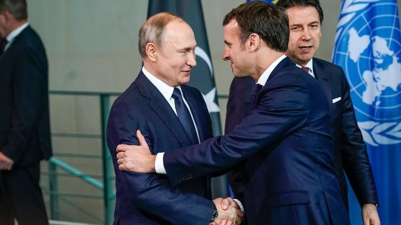 Путин обменялся рукопожатиями с Макроном и принцем Чарльзом