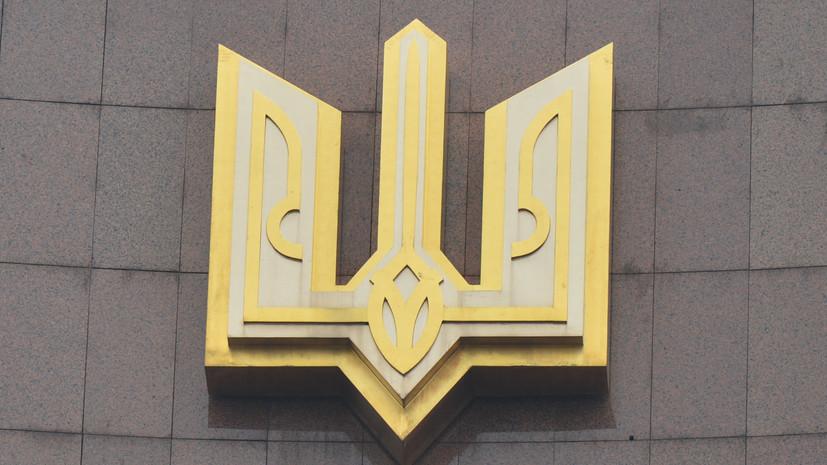 Украинский трезубец удалили из британского пособия по экстремизму
