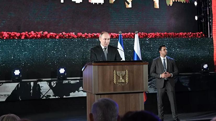 Путин предложил провести встречу глав стран — постоянных членов СБ ООН