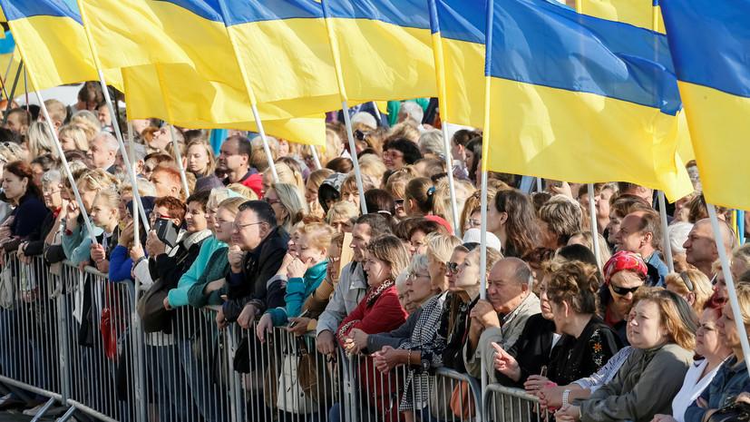 На Украине назвали основные причины сокращения населения