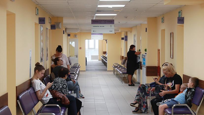 Ориентированность на пациента и обеспечение лекарствами: новый глава Минздрава рассказал о приоритетах ведомства