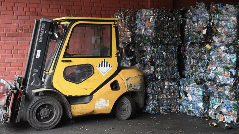 В Хабаровском крае планируют построить три мусоросортировочных комплекса