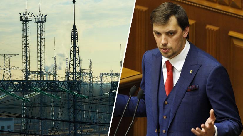 «Экономически не обосновано»: сможет ли Украина интегрироваться в энергосистему ЕС