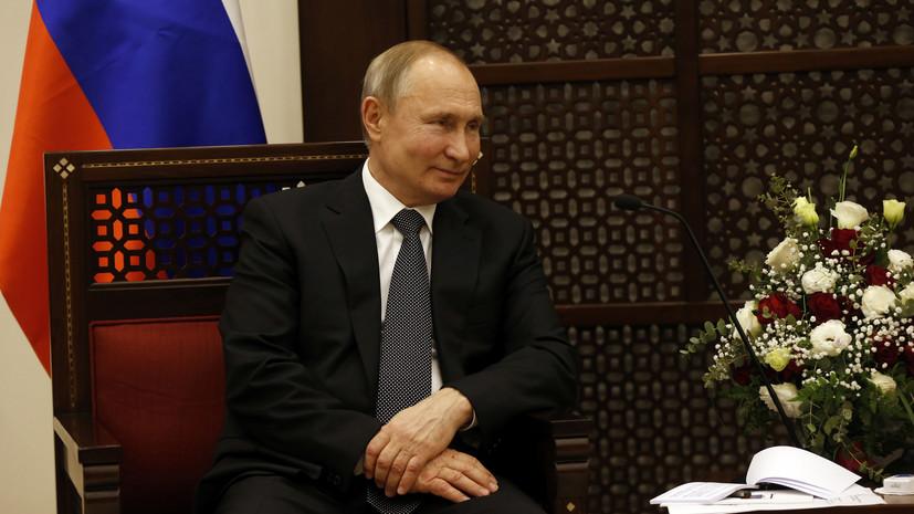 Китай поддержал предложение Путина провести саммит лидеров пяти стран