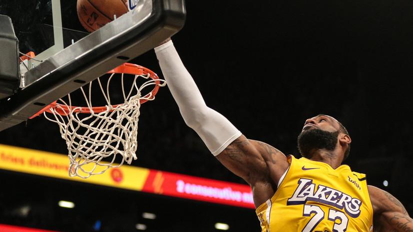 Трипл-дабл Джеймса помог «Лейкерс» обыграть «Бруклин» в матче НБА
