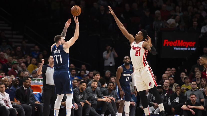 27 очков Дончича помогли «Далласу» победить «Портленд» в НБА