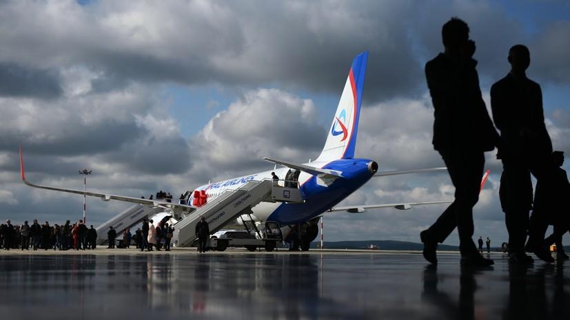 Самолёт вернулся в Екатеринбург из-за датчика шасси