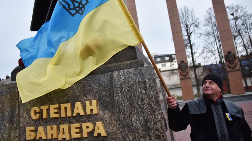Политолог оценил публикацию ЦРУ архивных документов о Степане Бандере