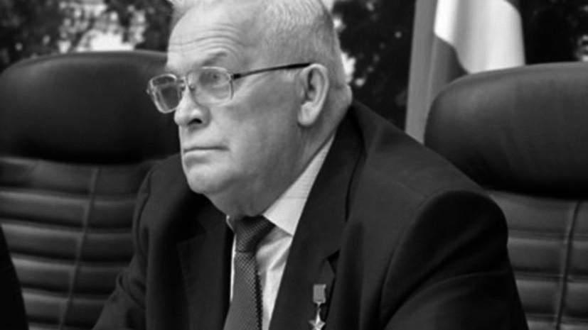 Умер Герой Советского Союза Юрий Кузнецов