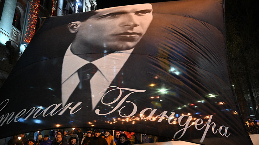 «Украинский фашист и профессиональный агент Гитлера»: в МИД России оценили архивный документ ЦРУ о Бандере