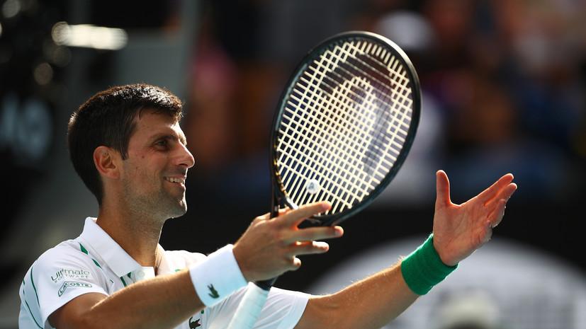 Джокович вышел в четвёртый круг Australian Open