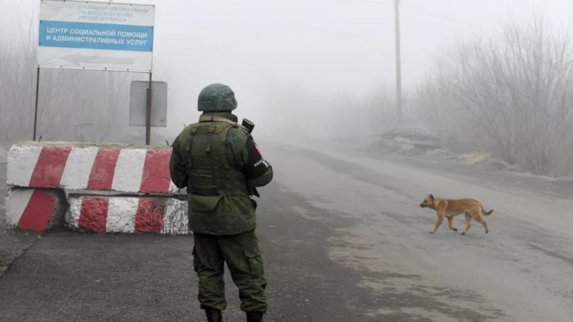 ООН направила в Донбасс гуманитарную помощь