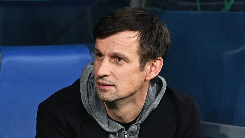Эксперт прокомментировал решение совета директоров «Зенита» продлить контракт с Семаком