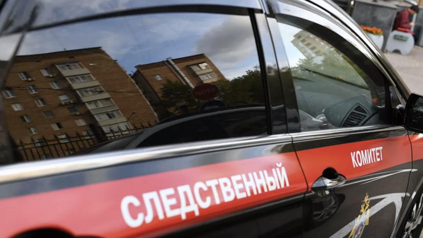 Следователи обнаружили тело 12-го погибшего при пожаре под Томском