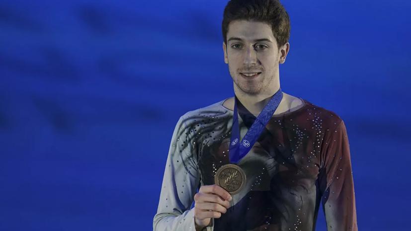 Грузинский фигурист высказался о завоевании бронзы на чемпионате Европы