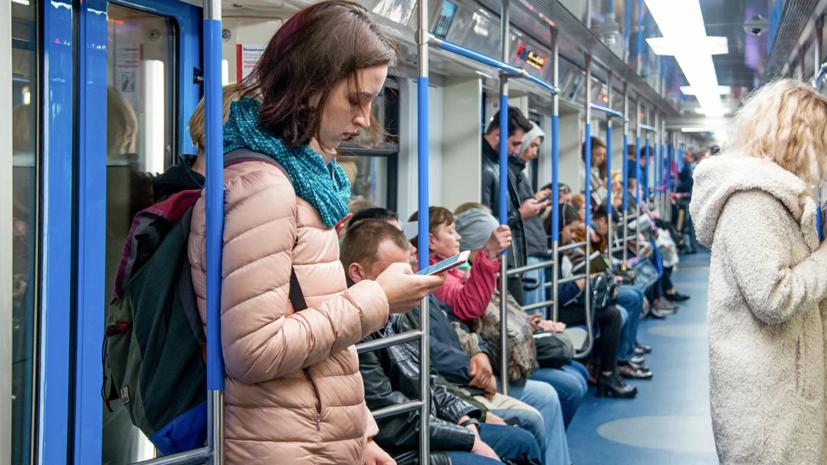 В московском метро пройдёт специальная акция для студентов-отличников