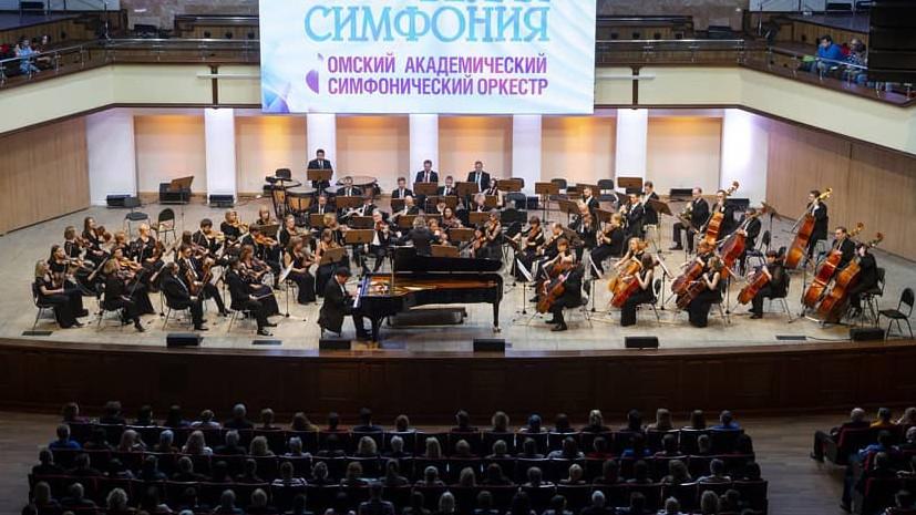 Омский симфонический оркестр поедет на гастроли в Британию