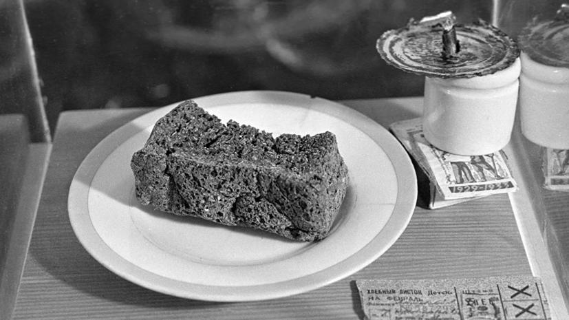 Липецк присоединился к акции «Блокадный хлеб»