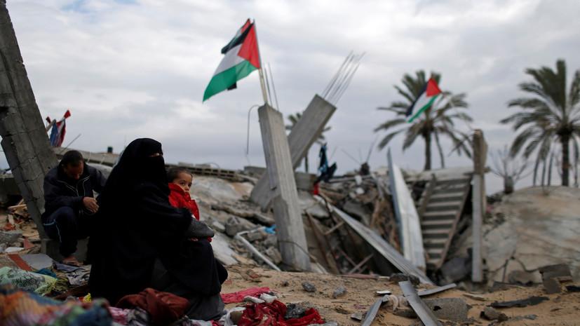 Пристрастный арбитр: есть ли перспективы у готовящейся в США сделки по палестино-израильскому урегулированию