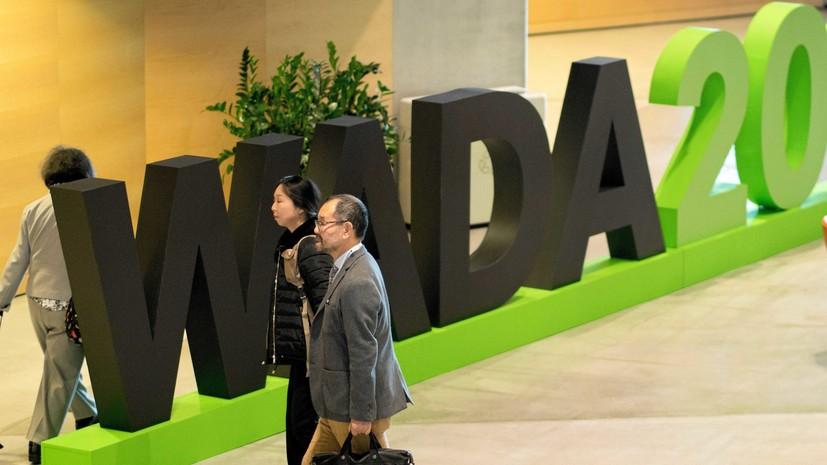 Пахноцкая: новый кодекс WADA пронизан интересами спортсменов