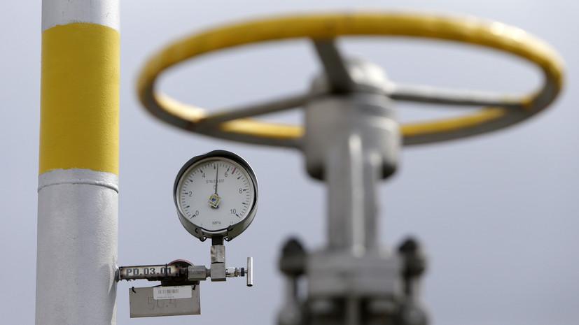 На Украине заявили о запуске «виртуального реверса» газа из Польши