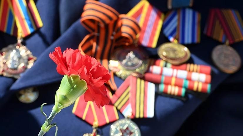 Ветеранам в Петербурге вручили юбилейные медали к 75-летию Победы
