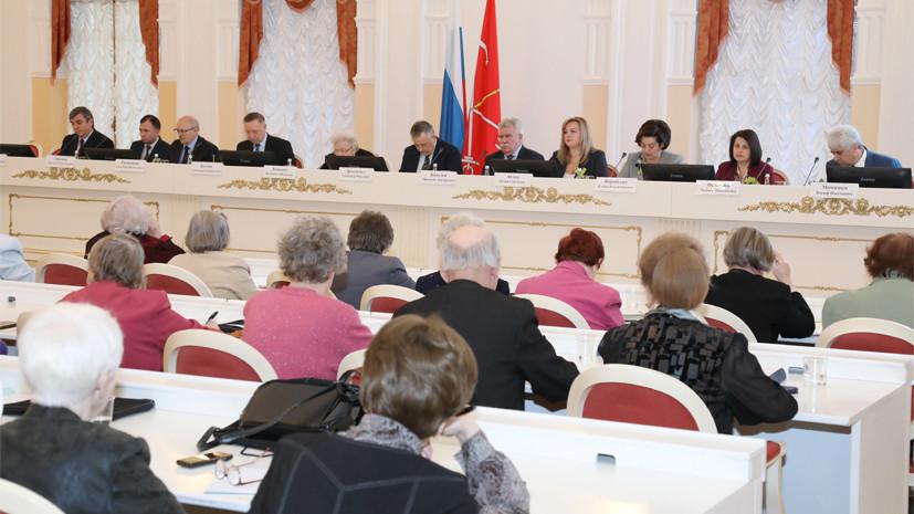 В Петербурге прошёл съезд Международной ассоциации общественных организаций блокадников