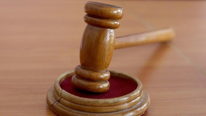 Суд продлил арест первому замглавы Свердловского СК