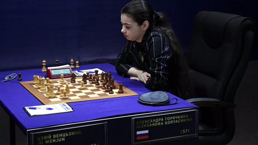 Вэньцзюнь считает, что  Горячкина играла с ней на равных в матче за шахматную корону
