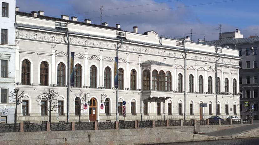 В Петербургеоткроютновый музейно-выставочный комплекс