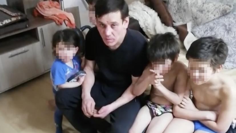 Искали с ноября: в Чите арестовали мужчину, скрывавшегося с детьми от полиции и органов опеки в заброшенном бараке