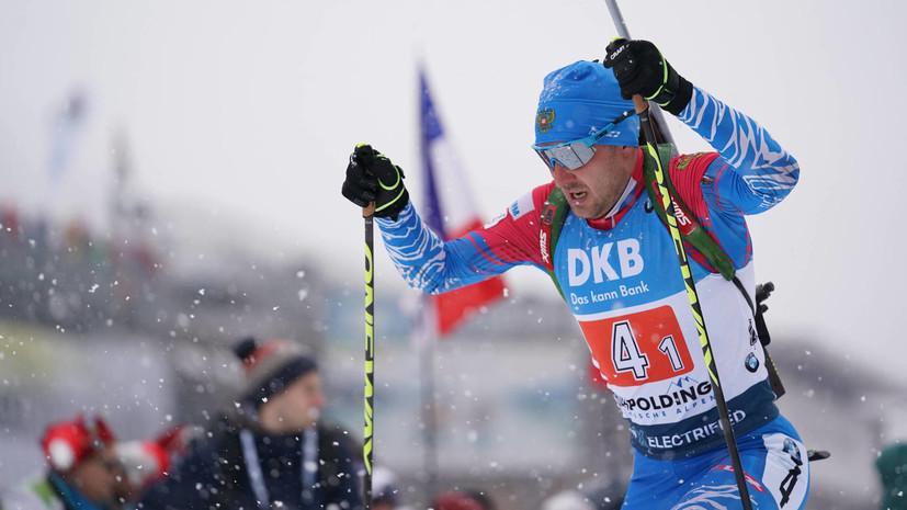 Биатлонист Гараничев не выступит в смешанных эстафетах на этапе КМ в Поклюке