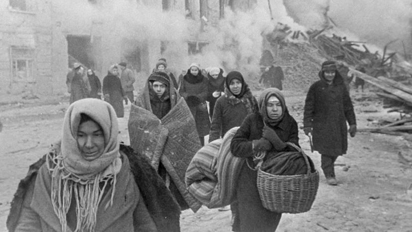 В Петербурге открылась выставка фотографий блокадного Ленинграда
