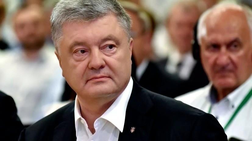Допрос Порошенко в ГБР длился более трёх часов